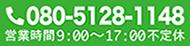 08051281148